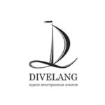 Divelang