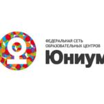Юниум — Образовательный центр Черемушки