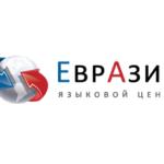 Евразия Красная Пресня