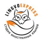 Lingvoexpress