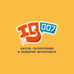 IQ007- Филиал Сокол